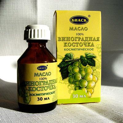 Масло виноградной косточки самое эффективное и безопасное в уходе за лицом омолодит и очистит!