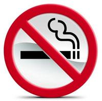 Запрет сигарет
