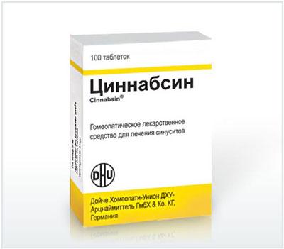 Циннабсин 100 таблеток