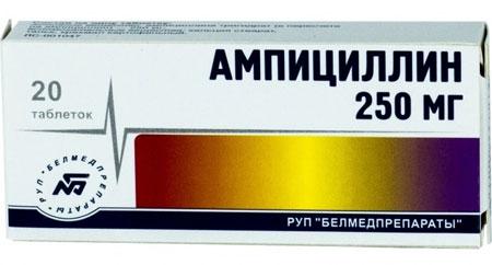 Ампициллин 250 мг - 20 таблеток