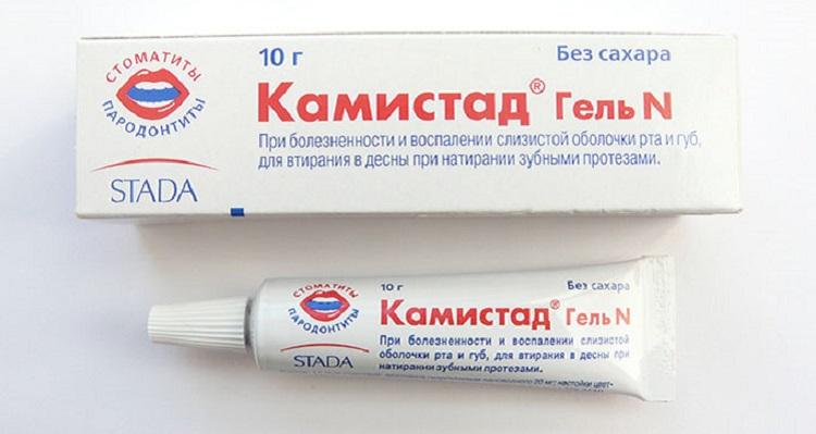 Камистад-гель