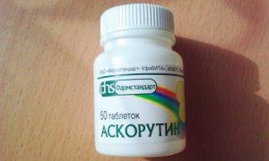 аскорутин как вылечить