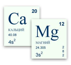 кальций и магний