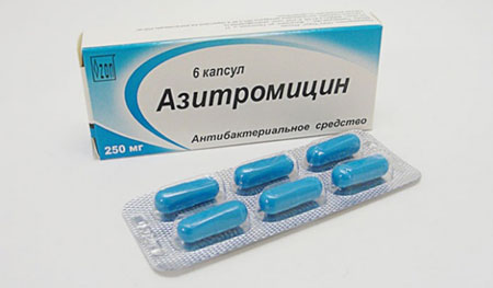 Антибактериальное средство Азитромицин 6 капсул