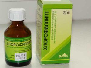 Hlorofillipt