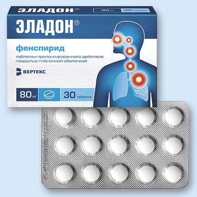 Таблетки Эладон 80 мг 30 таблеток