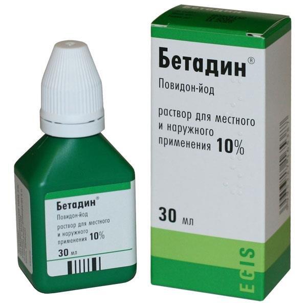 Бетадин
