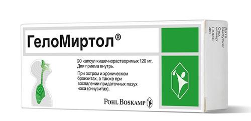 Геломиртол 20 капсул кишечнорастворимых 120 мг