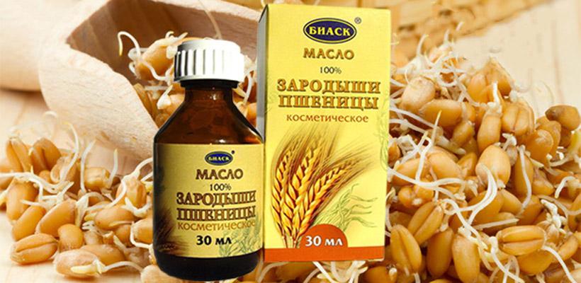 Масло зародышей пшеницы для лица