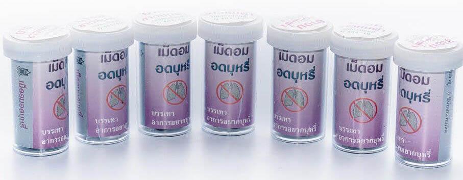Тайские шарики от курения