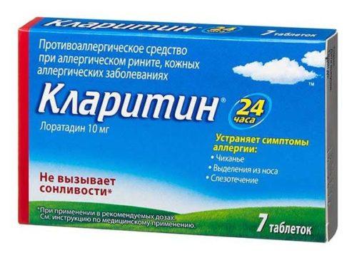 Гингивит у взрослых. Его симптомы и лечение