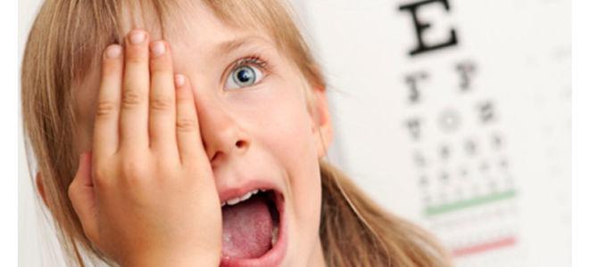 Гимнастика для глаз для детей: в чем польза - Здоровое око