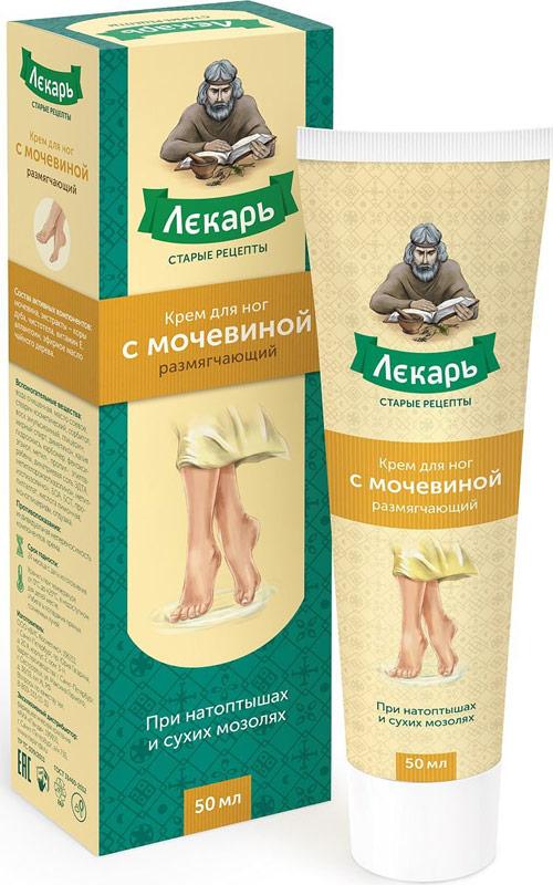 Крем для ног «Лекарь» с мочевиной