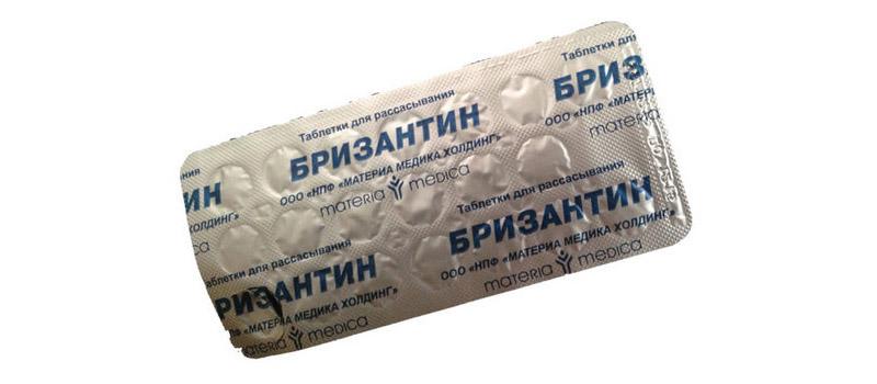 Бризантин таблетки