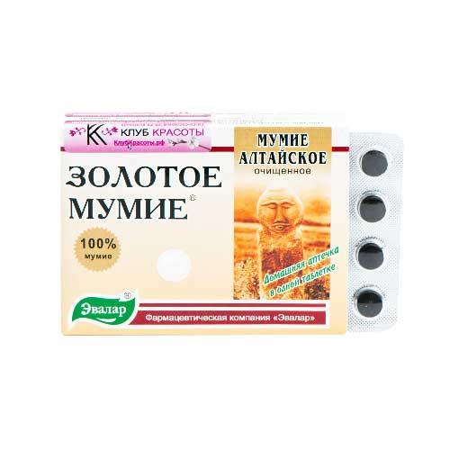 Мумие в таблетках
