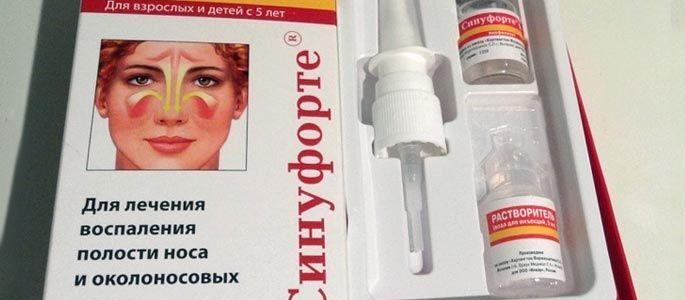 Лекарство от гайморита Синуфорте