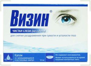 Синдром усталости глаз (астенопия)