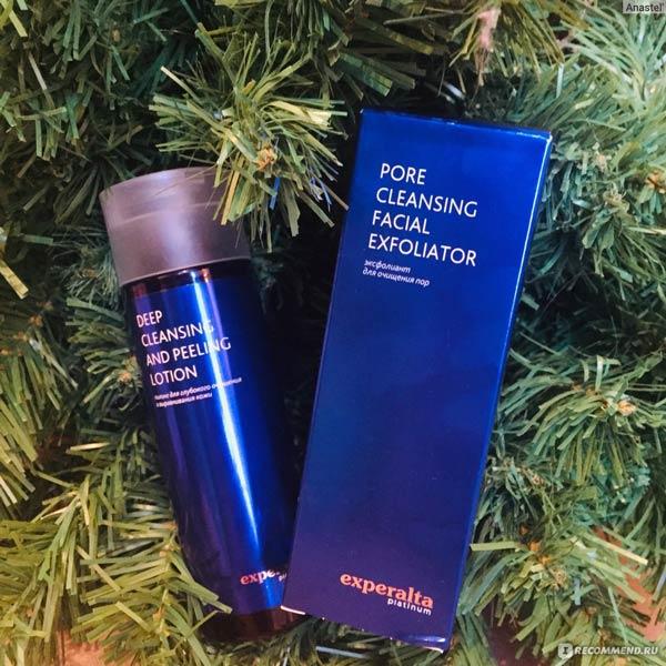 Пилинг для глубокого очищения и выравнивания кожи «Experalta Platinum Siberian Health»