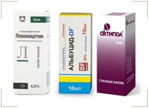 Лекарство от конъюнктивита