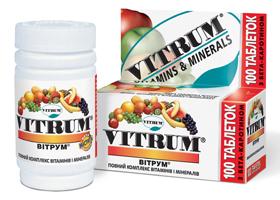 Какие витамины нужны нашей коже?