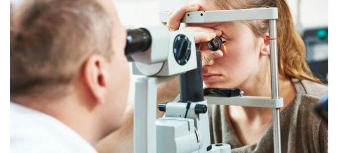 Осмотр глазного дна (офтальмоскопия)