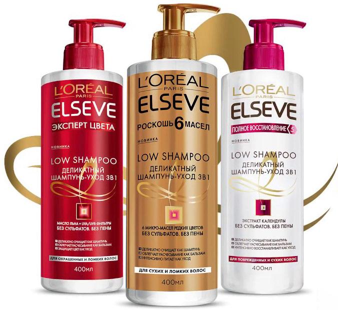 Подбираем шампунь правильно, кожа головы нуждается в питании не меньше волос
