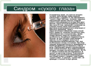 Фоторефракционная кератэктомия (ФРК)