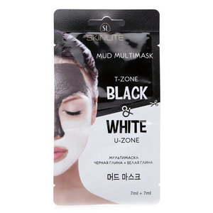 Мультимаска «Черная+Белая глина» от Skinlite