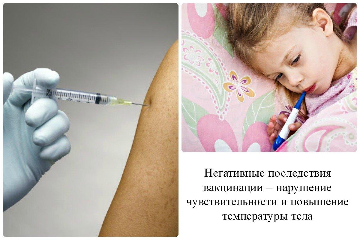 Можно ли делать прививку, когда режутся зубы