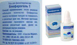 Сухость кожи лица, какие аптечные средства будут безопасны и эффективны