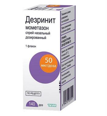 Дезринит спрей 50 мкг/доза 140 доз