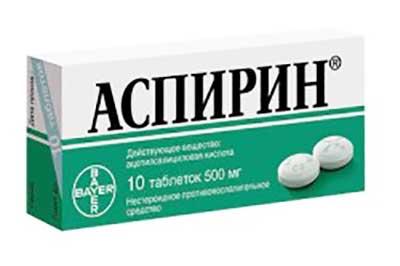 Рецепты масок с ацетилсалициловой кислотой