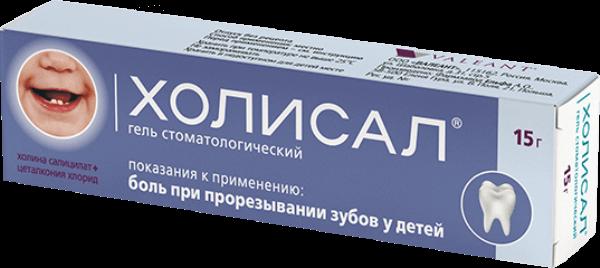 Вирусный стоматит - особенности развития и методы лечения
