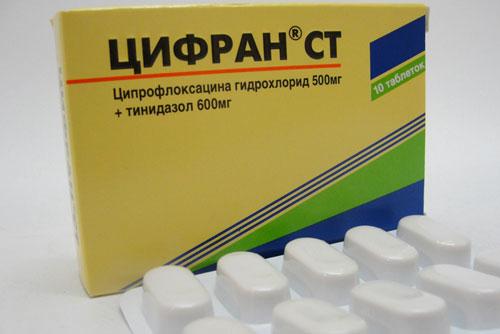 Цифран 10 таблеток 500 мг