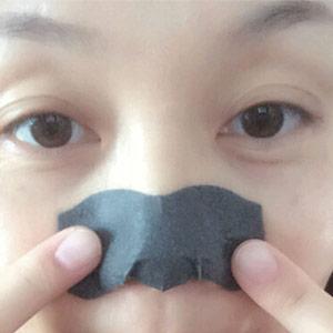 Полоски для очищения пор носа от черных точек как пользоваться и какой эффект получим?