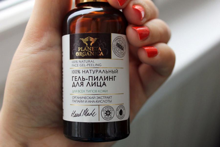 Как влияют на кожу цитрусовые кислоты AHA