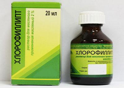 Раствор для местного применения Хлорофиллипт 20 мл