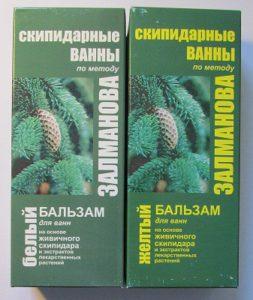 Скипидарные ванны по Залманову