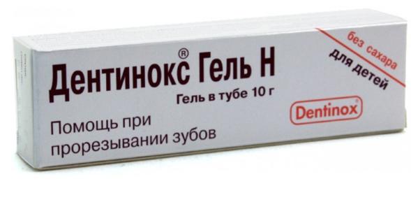 Дентинокс-гел