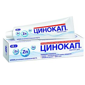 Эффективное домашнее лечение псориаза
