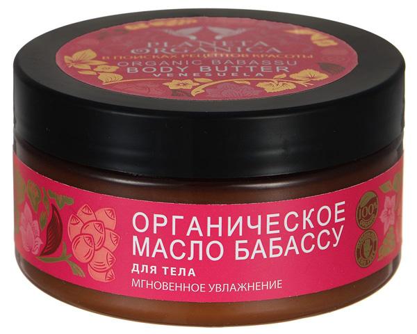maslo-babassu-dlya-koji